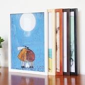 相框 實木相框掛牆兒童簡約畫框8K4開A3a4幼兒園畫室美術素描水粉彩框【幸福小屋】