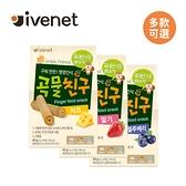 ivenet 艾唯倪 韓國穀物棒棒40g 番薯/起司/藍莓/草莓