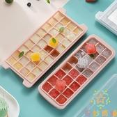 自制凍冰球冰箱帶蓋冰塊模具製冰盒硅膠冰格速凍器【奇妙商鋪】