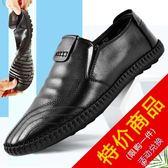 豆豆鞋男士鞋子休閒工作上班爸爸老人父親豆豆樂福懶人廚師防水皮鞋
