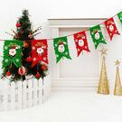 聖誕不織布掛旗 聖誕節裝飾 聖誕老人 掛旗