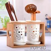 日式雙筒三筒陶瓷筷子筒防霉透氣瀝水筷籠鏤空筷子盒「Top3c」