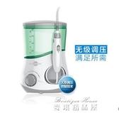 沖牙器電動家用洗牙器水牙線潔牙器洗牙機5102YYP 麥琪精品屋