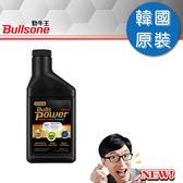 【Bullsone】機油添加劑(奈米碳諾貝爾科技獎)