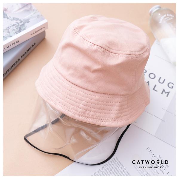 Catworld 防疫必備。純色不可拆面罩防疫漁夫帽(兒童款)【18003581】‧F