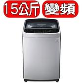 LG樂金【WT-ID157SG】15公斤Smart變頻洗衣機