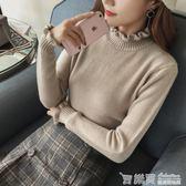 秋裝新款女荷葉邊半高領長袖冬季針織打底衫套頭毛衣上衣修身  LM々樂買精品