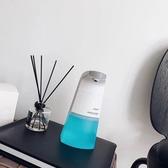 給皂器抖發全自動洗手機智慧感應泡沫皂液器家用兒童抑菌電動洗手液器 漫步雲端