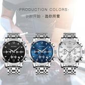 流行男錶手錶男士全自動機械錶男錶鋼帶時尚潮流夜光防潑水男腕錶【全館85折最後兩天】