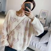 PINKYKIKI-混色愛心釘珠寬鬆針織毛衣上衣【CC1910046】