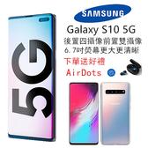 全新未拆Samsung Galaxy S10 5G 6.7吋 8G/256G G977N 超久保固18個月 前置3攝像 後置4攝像