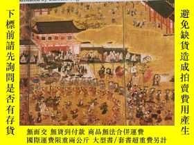二手書博民逛書店Individualism罕見and the Japanese