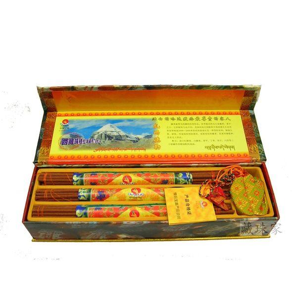 《西藏珠穆拉瑞--布達拉宮第一藏香-臥香》