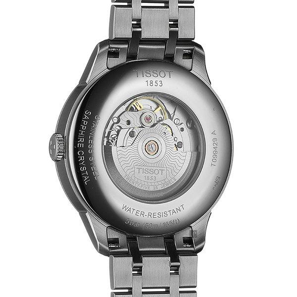 TISSOT 天梭 杜魯爾系列 80小時動力儲存 GMT 機械錶-42mm T0994291103800
