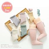 (兩雙/盒)小恐龍兒童長筒襪 防滑矽膠 襪子 冬季保暖 止滑 幼兒學步襪 (6-24M)【JB0087】