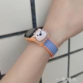 小米手環5腕帶 替換帶3/4/5代尼龍回環錶帶腕帶智慧運 一米陽光