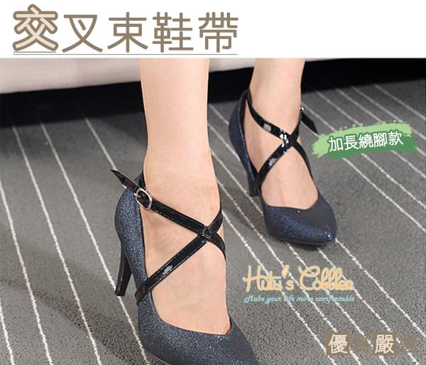 糊塗鞋匠 優質鞋材 G91 交叉束鞋帶 舞鞋必備 高跟鞋不脫落 鞋束帶 絨面 漆皮 多款