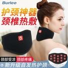 自發熱護具自發熱護頸護脖子圍脖套帶磁家用頸托頸部頸椎熱敷保暖神器 快速出貨