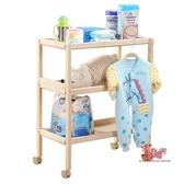 尿布台 兒童換尿布台護理台新生兒寶寶換衣撫觸台多功能T