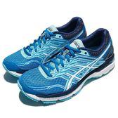 【五折特賣】Asics 慢跑鞋 GT-2000 5 藍 白 亞瑟膠 路跑專用 運動鞋 女鞋【PUMP306】 T757N4301