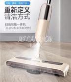 掃地機手推式吸塵器家用軟掃把簸箕套裝組合魔法掃帚魔術笤帚神器  米蘭shoe