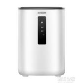 220V韓國現代除濕機家用臥室迷你吸濕干衣空氣凈化靜音去潮小型抽濕器MBS『潮流世家』