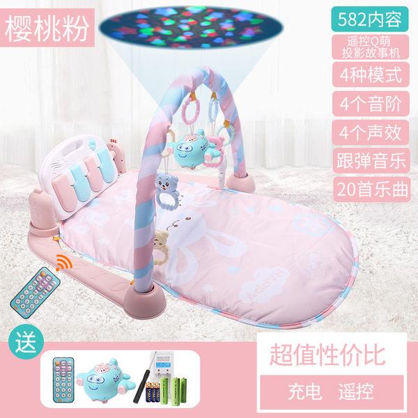 嬰兒健身架器腳踏鋼琴音樂新生兒0-3-6-12個月寶寶玩具0-1歲MJBL 中秋節禮物