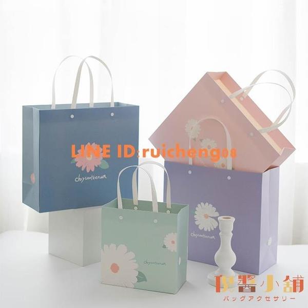 禮品袋手提紙袋子文藝小清新回禮物包裝袋【倪醬小鋪】
