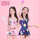 兒童泳衣女孩寶寶可愛連身游泳衣中大童公主女童韓國裙式防曬泳裝    9號潮人館