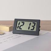 迷你時鐘桌面上小鬧鐘數字電子日本簡約學生學習考研靜音小巧便攜 夏洛特