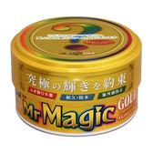 日本Prostaff 黃金級魔術棕櫚蠟