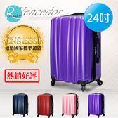 【VENCEDOR】旅人日誌 24吋 行李箱 拉鍊推薦 拉鍊 搭機 ABS材質 出國 旅遊 旅行箱 拉桿箱