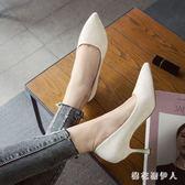高跟鞋 中跟2018新款尖頭中跟高跟鞋女裸色絨面細跟單鞋禮儀黑色百搭職業鞋 CP559【棉花糖伊人】