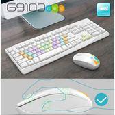 富德G9100 無線滑鼠鍵盤套裝 電腦 游戲鍵鼠套件T【中秋節】