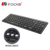 [富廉網]【i-Rocks】艾芮克 K81R 2.4GHz 超輕薄 剪刀腳 無線鍵盤