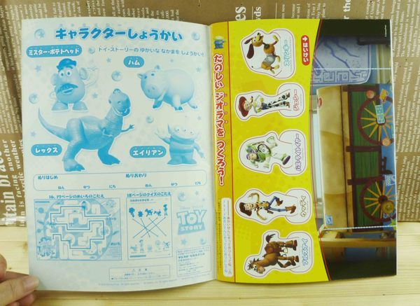 【震撼精品百貨】Metacolle 玩具總動員-圖畫本
