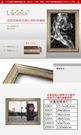 【Lawrence羅蘭絲】亮面金咖啡色實心塑料相框 證書框 獎狀框8x12吋畫框 木框 照片框-FP024