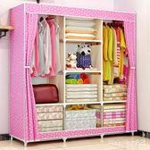 衣櫃簡易組合布衣櫃鋼管加粗加固加厚布藝全鋼架兒童雙人衣櫃家用組裝LXY2382【Pink中大尺碼】