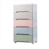 衣物收納櫃簡易衣櫥經濟型儲物收納箱抽屜式加厚塑料寶寶兒童衣櫃 NMS 幸福第一站