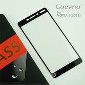 Goevno NOKIA 6.1 / Nokia 6 2018 滿版玻璃貼 黑色 全屏 滿版 鋼化膜 9H硬度