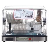 新品烘碗機消毒櫃立式家用迷你不銹鋼消毒碗櫃小型烘碗機碗筷保潔櫃LX220v