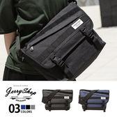 側肩包 JerryShop【XB03033】魔鬼氈剪裁大郵差包 大容量 公事包 側背包