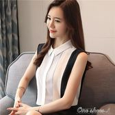 職業襯衫女短袖新款正韓女裝氣質百搭雪紡上衣娃娃領無袖 早秋低價促銷