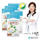 船井 SNQ認證兒童益生菌口嚼錠60顆x5盒-初乳免疫球蛋白配方