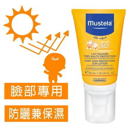 慕之恬廊 Mustela 高效性兒童防曬乳SPF50+40ml