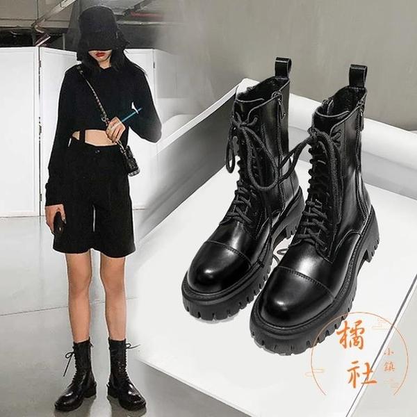 马丁靴女秋冬厚底靴子加绒百搭氣質顯瘦短靴【橘社小鎮】
