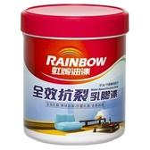 虹牌油漆 彩虹屋 全效抗裂乳膠漆 百合白 1L