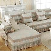 限定款沙發墊歐式沙發墊布藝坐墊四季防滑沙發罩沙發巾套全包通用組合三人座墊26