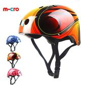 街舞頭盔bboy頭盔 輪滑頭盔頭轉帽 運動滑板成人頭盔男女款第七公社
