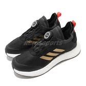 adidas 慢跑鞋 RapidaLUX BOA K 黑 白 女鞋 大童鞋 中童鞋 Boost 運動鞋 【ACS】 FX2272